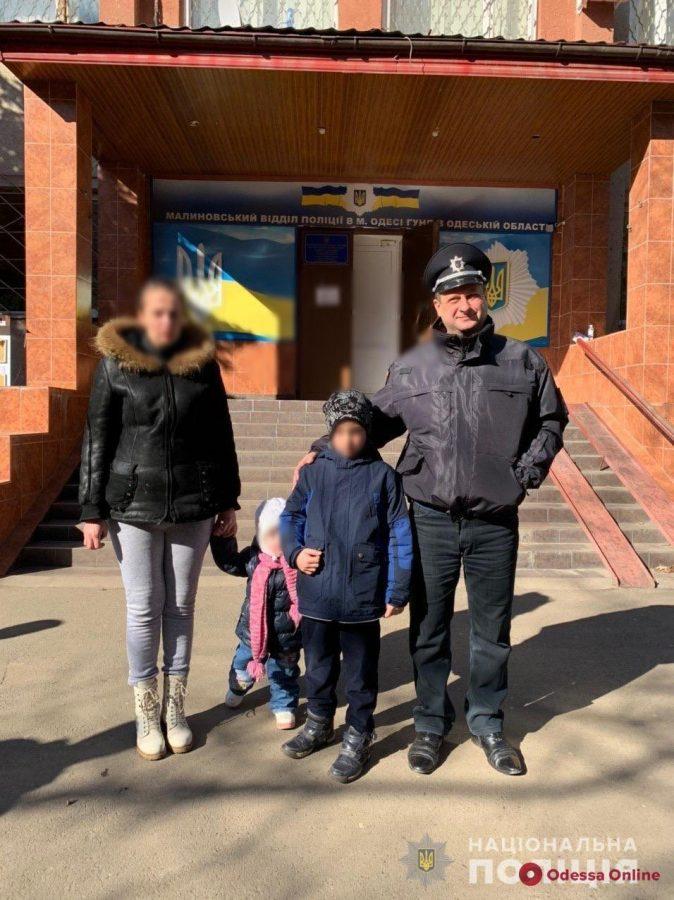 В Одессе нашли пропавшего 9-летнего мальчика