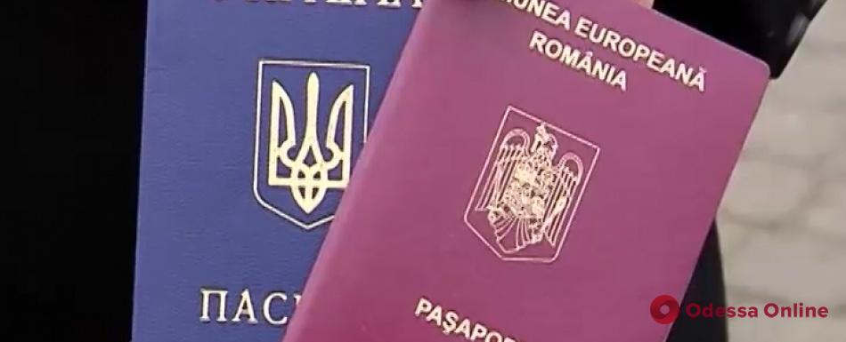 Украинец с двойным гражданством пытался попасть в Одесскую область