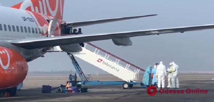 В разных городах Украины паникуют из-за приезда эвакуированных людей из Китая: Одесса — не исключение (видео)