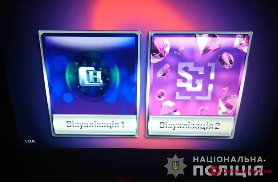 Звонили и приглашали «поиграть»: в Одессе закрыли онлайн-казино