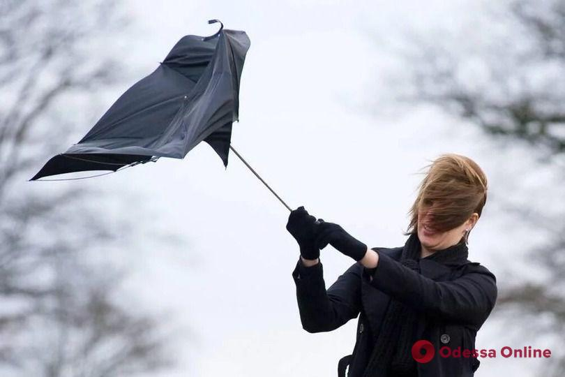 В Одессе и Одесской области объявили штормовое предупреждение