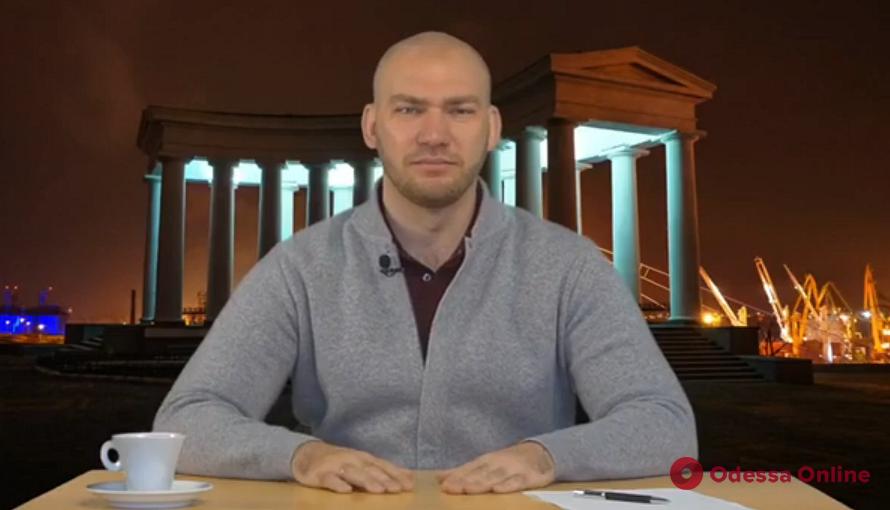 Одесский нардеп поддержал постановление об увольнении главы НАБУ (видео)