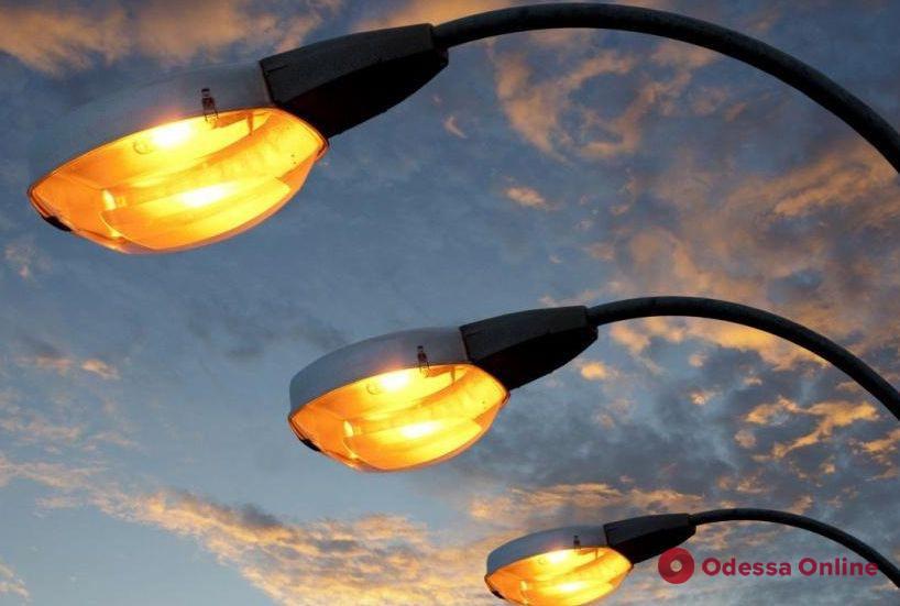 В Одессе планируют модернизировать уличное освещение во дворах