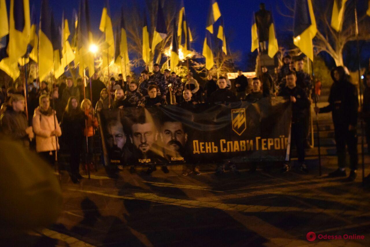 В Одессе прошел марш в память о погибших бойцах полка «Азов» (фото, видео)