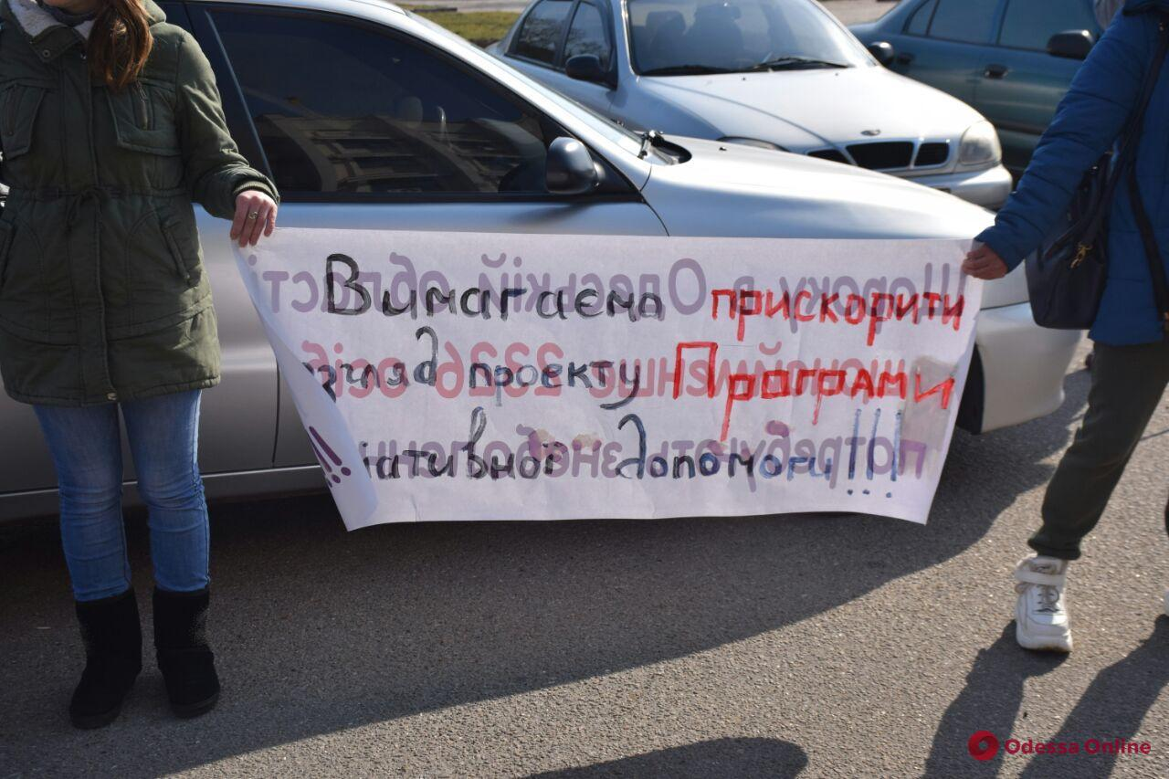 Под облгосадминистрацией устроили мини-пикет в поддержку неизлечимо больных людей (фото)