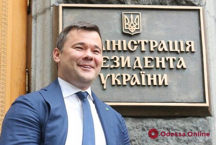 Отставка Андрея Богдана: почему уволен глава Офиса президента и что за этим может последовать — мнение политолога