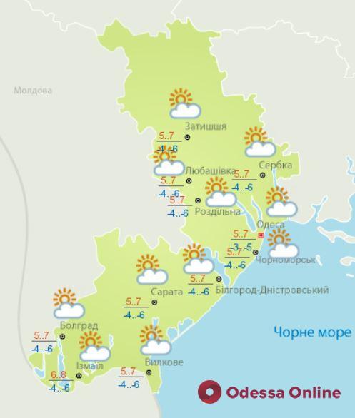 Какой будет погода в Одессе в понедельник, 10 февраля