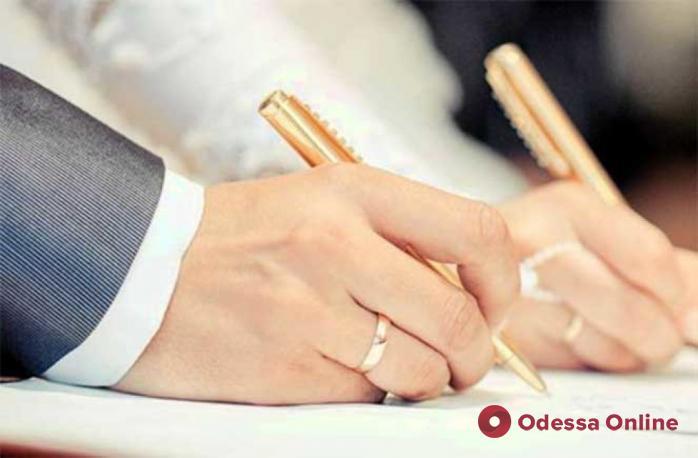 В День влюбленных одесситы смогут зарегистрировать брак до полуночи