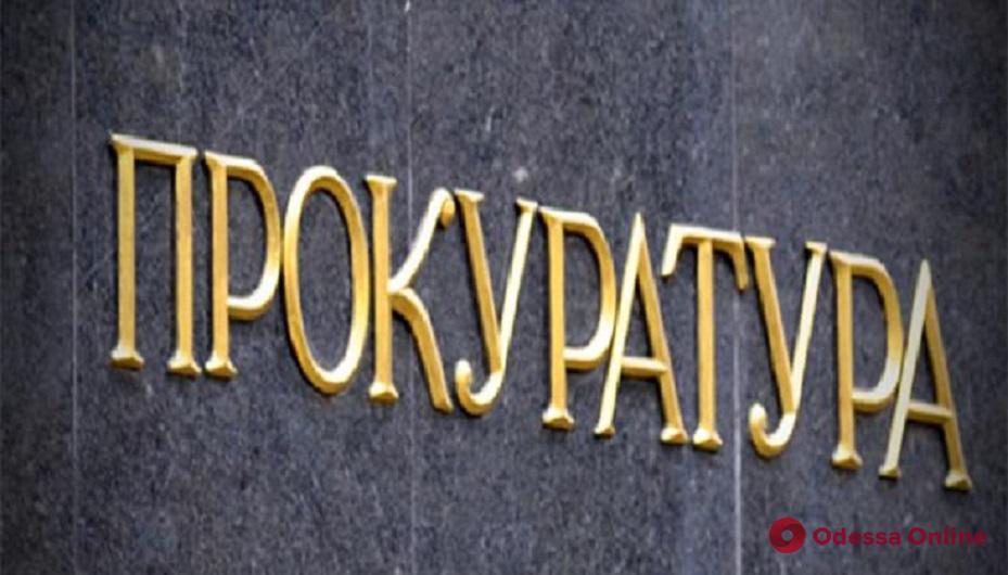 «Кинул» инвестора: в Черноморске злоумышленник присвоил 10 миллионов гривен