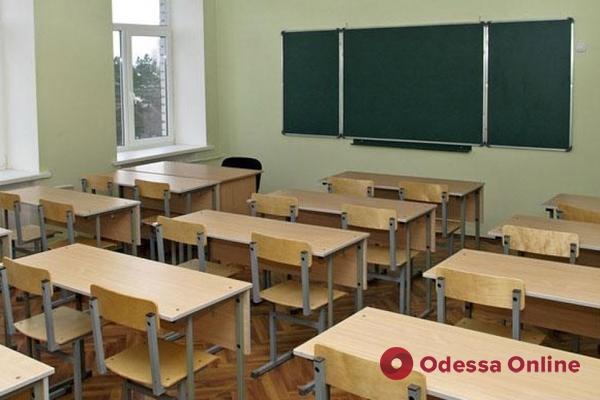 Из-за гриппа и непогоды в Одессе и области не работают уже 505 школ