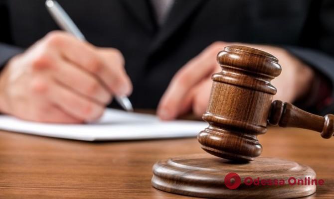 Житель Черноморска получил 7 лет тюрьмы за махинации с арестованным имуществом