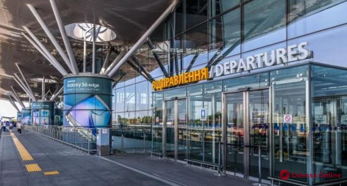 Одесская мэрия просит всех прилетевших в аэропорт «Борисполь» 13 марта обратиться к врачу