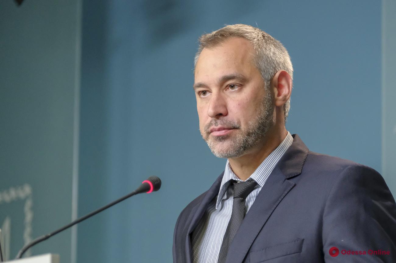 Верховная Рада выразила недоверие генпрокурору Рябошапке