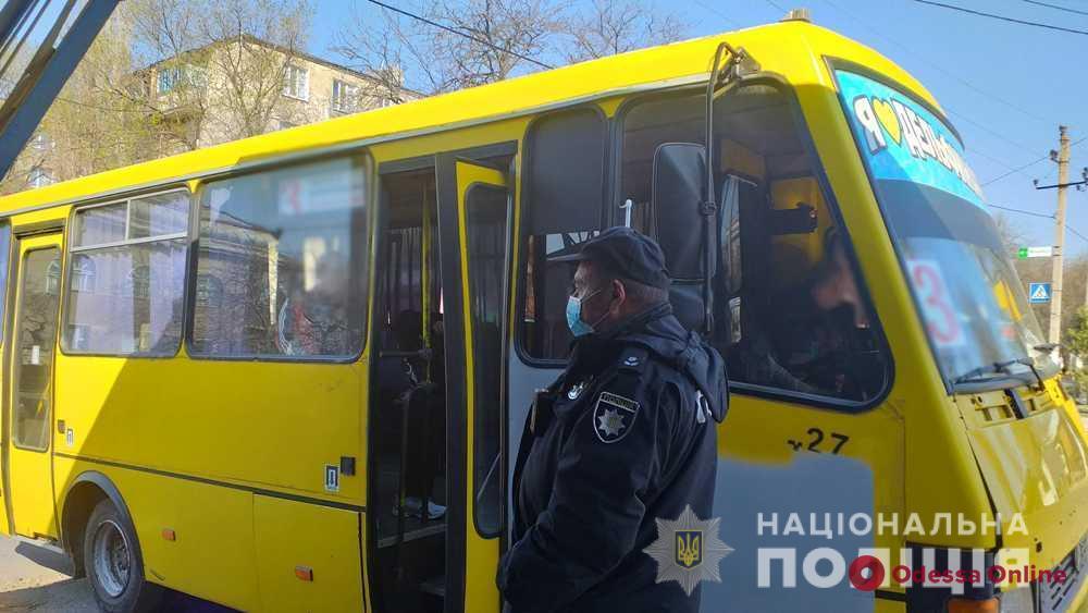 Одесская область: за сутки полицейские составили четыре протокола за нарушение требований карантина