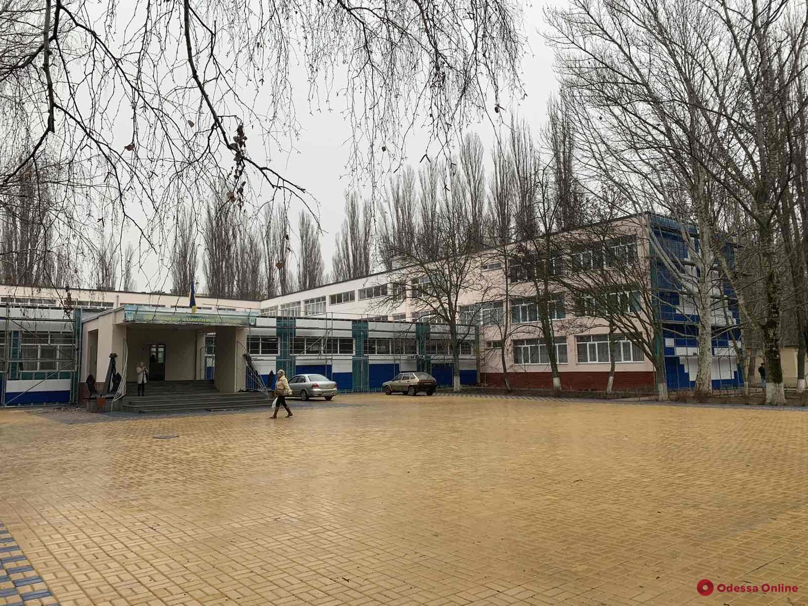 В Морском лицее на поселке Котовского проводят капитальный ремонт