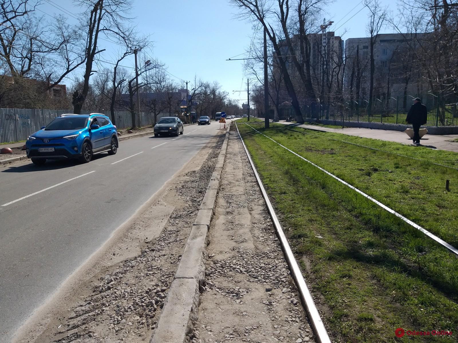 В Одессе проводят капремонт перекрестка Фонтанской дороги и Майского переулка