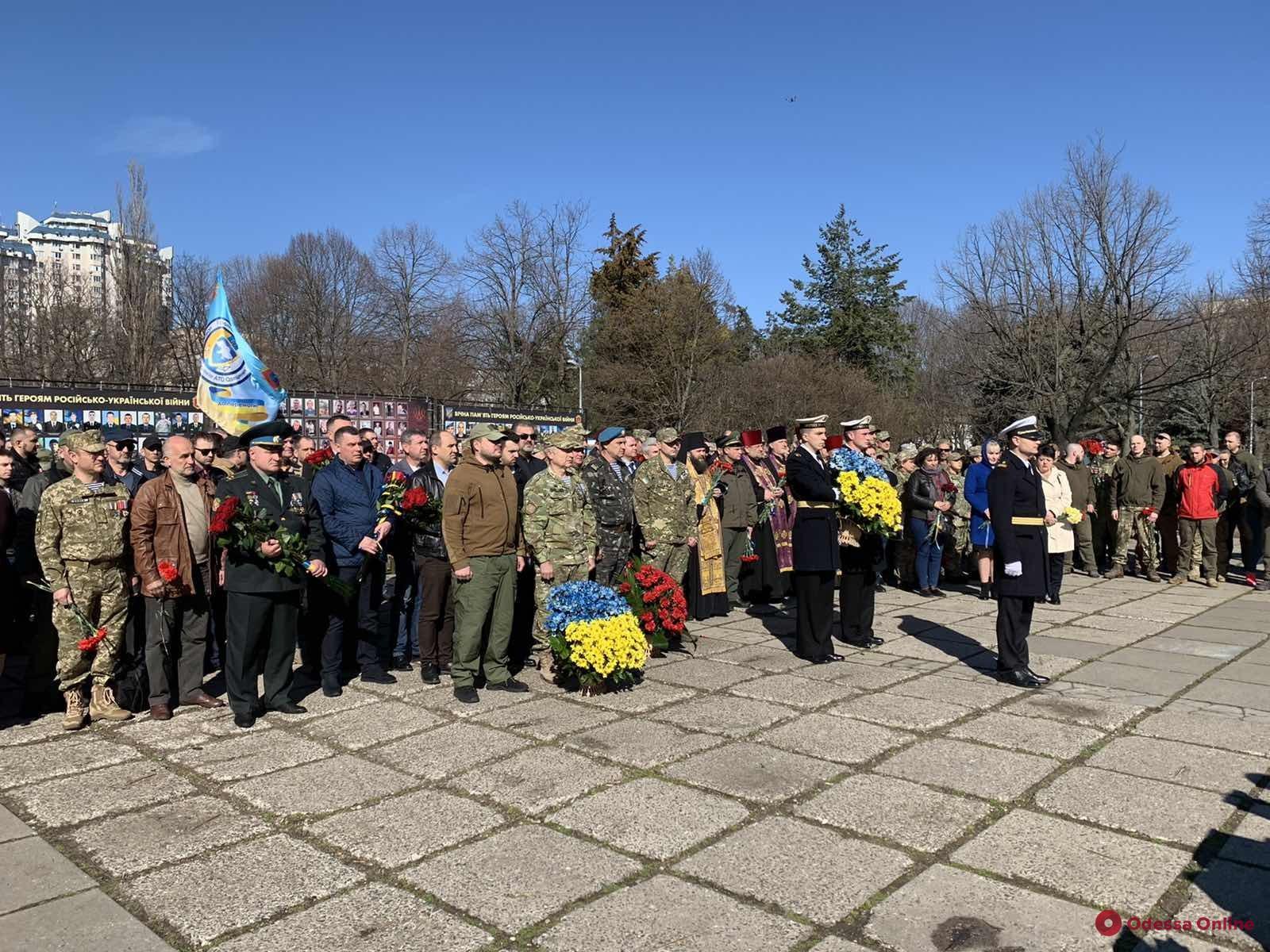 В Одессе отмечают День украинского добровольца