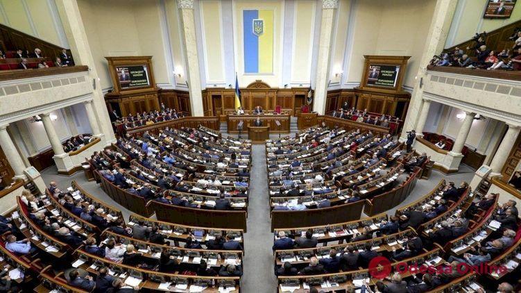 Верховная Рада приняла «антикоронавирусный» закон