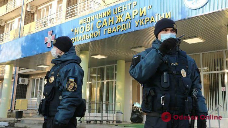 В «Новых Санжарах» закончился карантин: эвакуированных из Китая украинцев отпускают домой