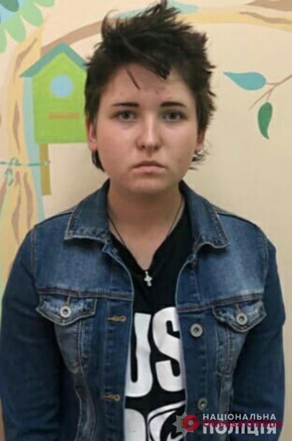 В Одесской области разыскивают пропавшую 15-летнюю девочку