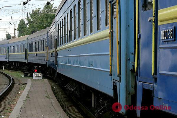 Поезд Одесса — Москва будут сопровождать полицейские