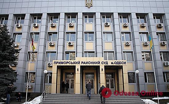 Полицейские ищут взрывчатку в Приморском суде