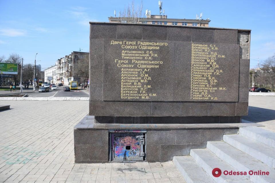 Вандалы снова разрисовали мемориал на площади 10 Апреля (фото)