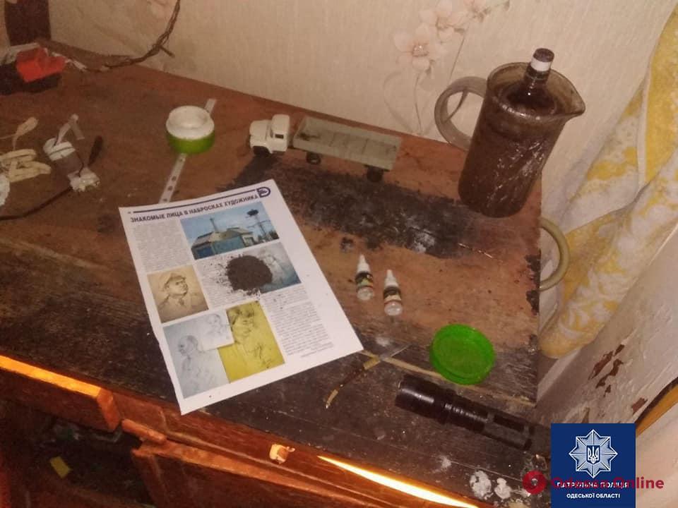 В Измаиле у домашнего тирана нашли наркотики