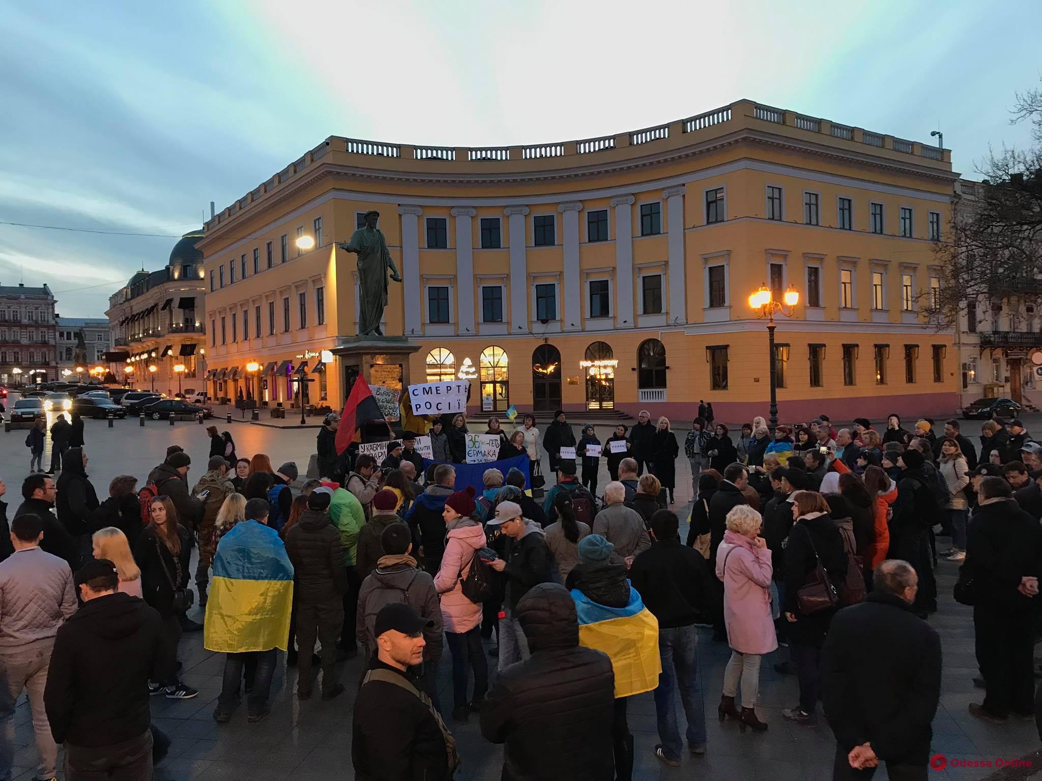 Возле Дюка прошел митинг в честь Дня украинского добровольца