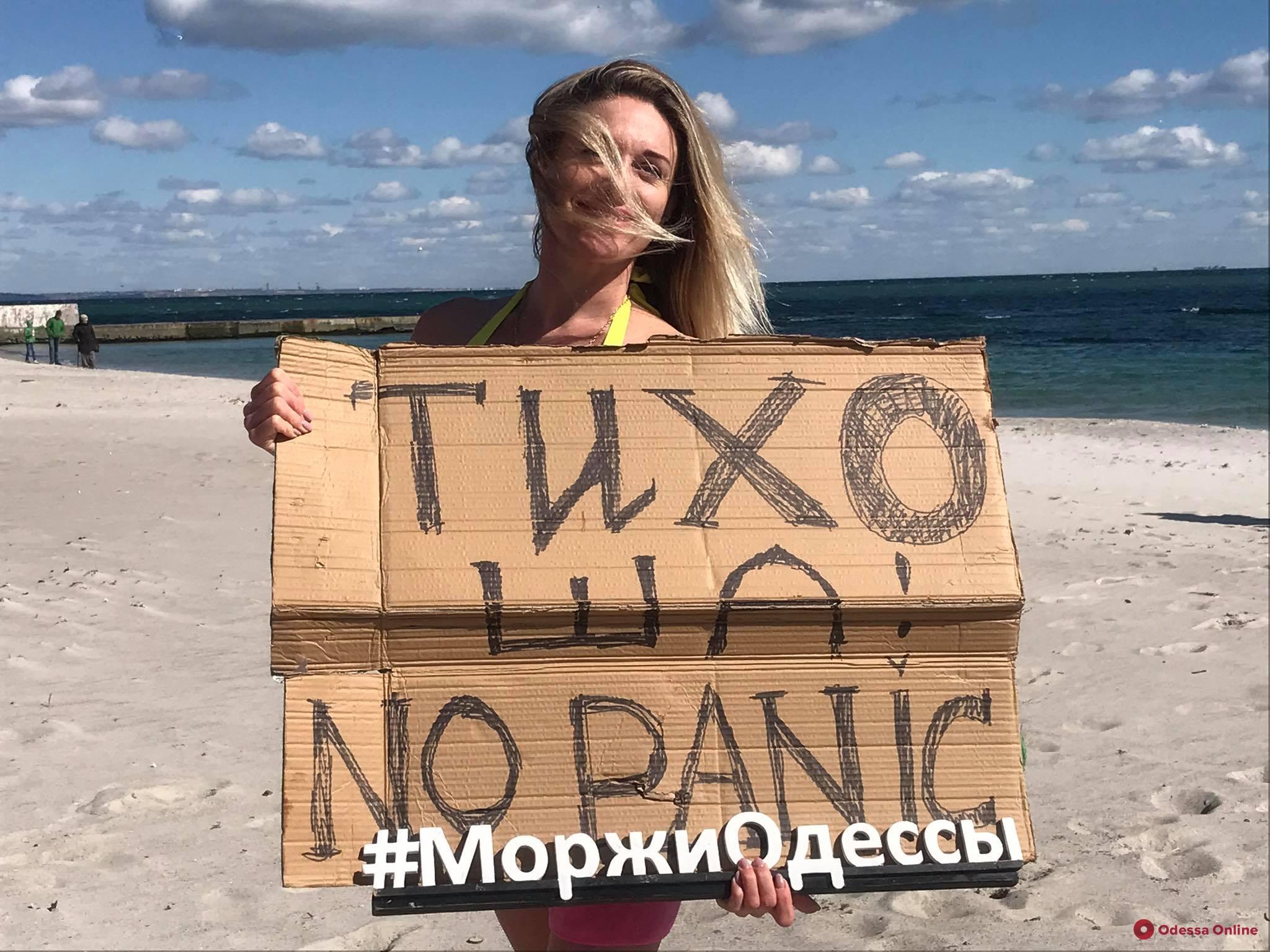 Одесские «моржи» устроили заплыв против «эпидемии паники» (фото, видео)