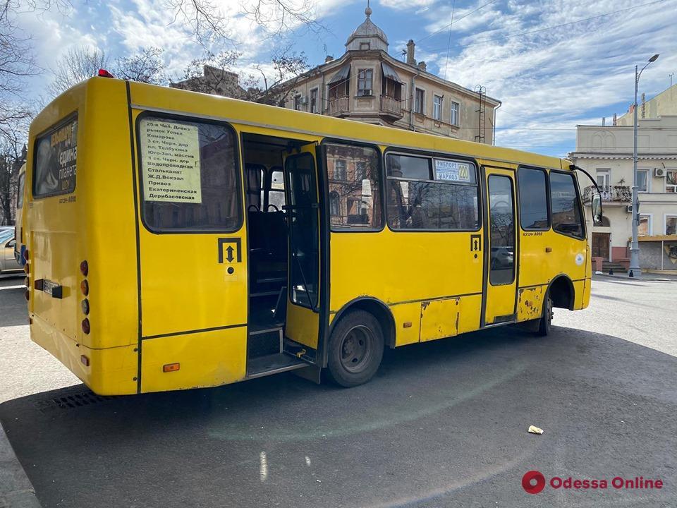 В Одессе многие автобусы и маршрутки не вышли на рейсы