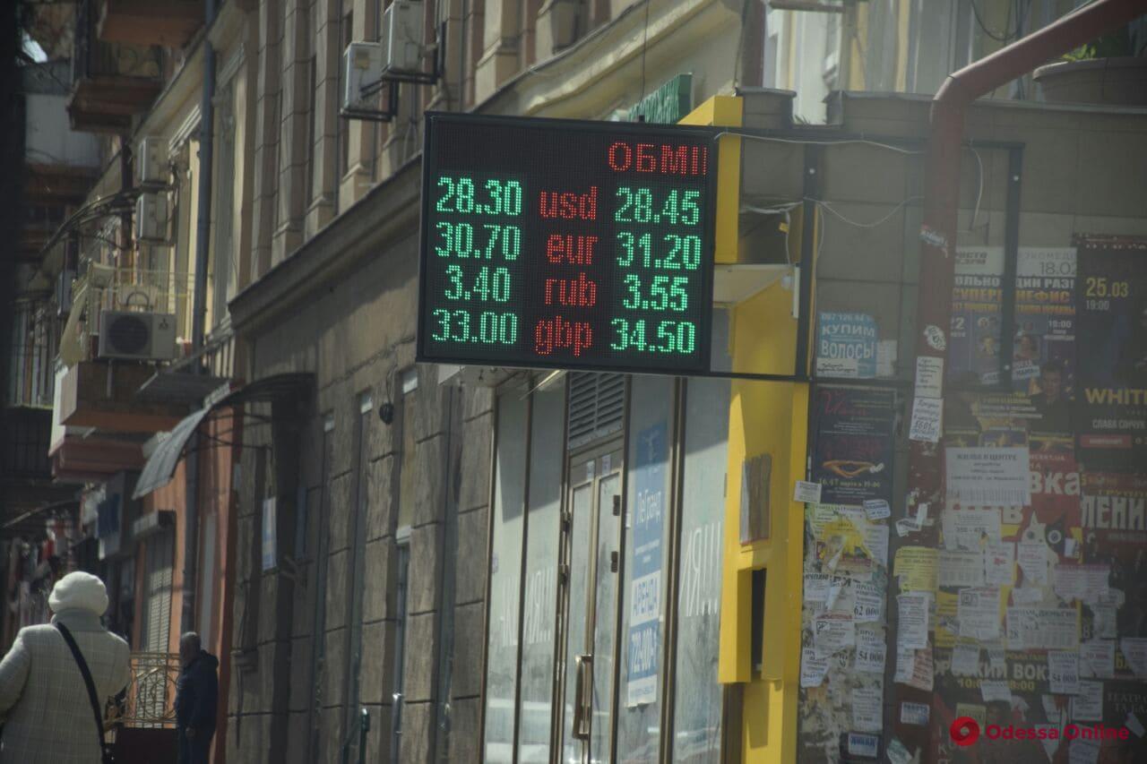 Одесса: что происходит с евро и долларом 27 марта