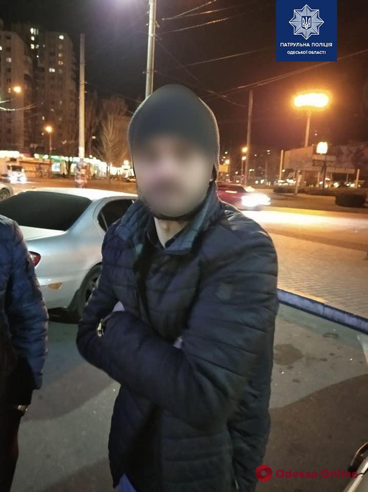 В Одессе патрульные нашли у нарушителя ПДД наркотики