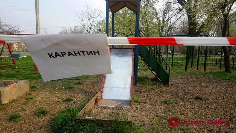 Одесса. Карантин. Неделя третья (фоторепортаж)