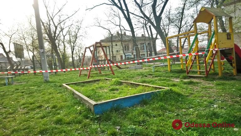В Одессе закрывают детские площадки (фото)
