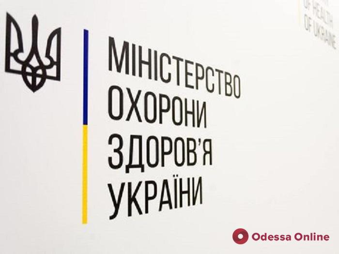 Минздрав назначил главного санитарного врача Одесской области