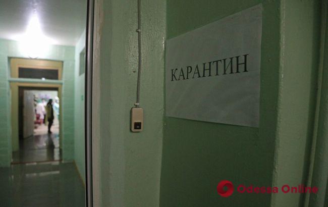 В мэрии рассказали о режиме работы больниц и поликлиник во время карантина