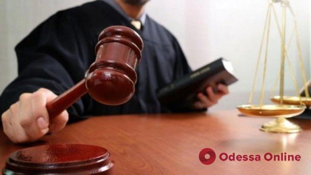 Заместителю директора ОПЗ назначили залог в миллион гривен