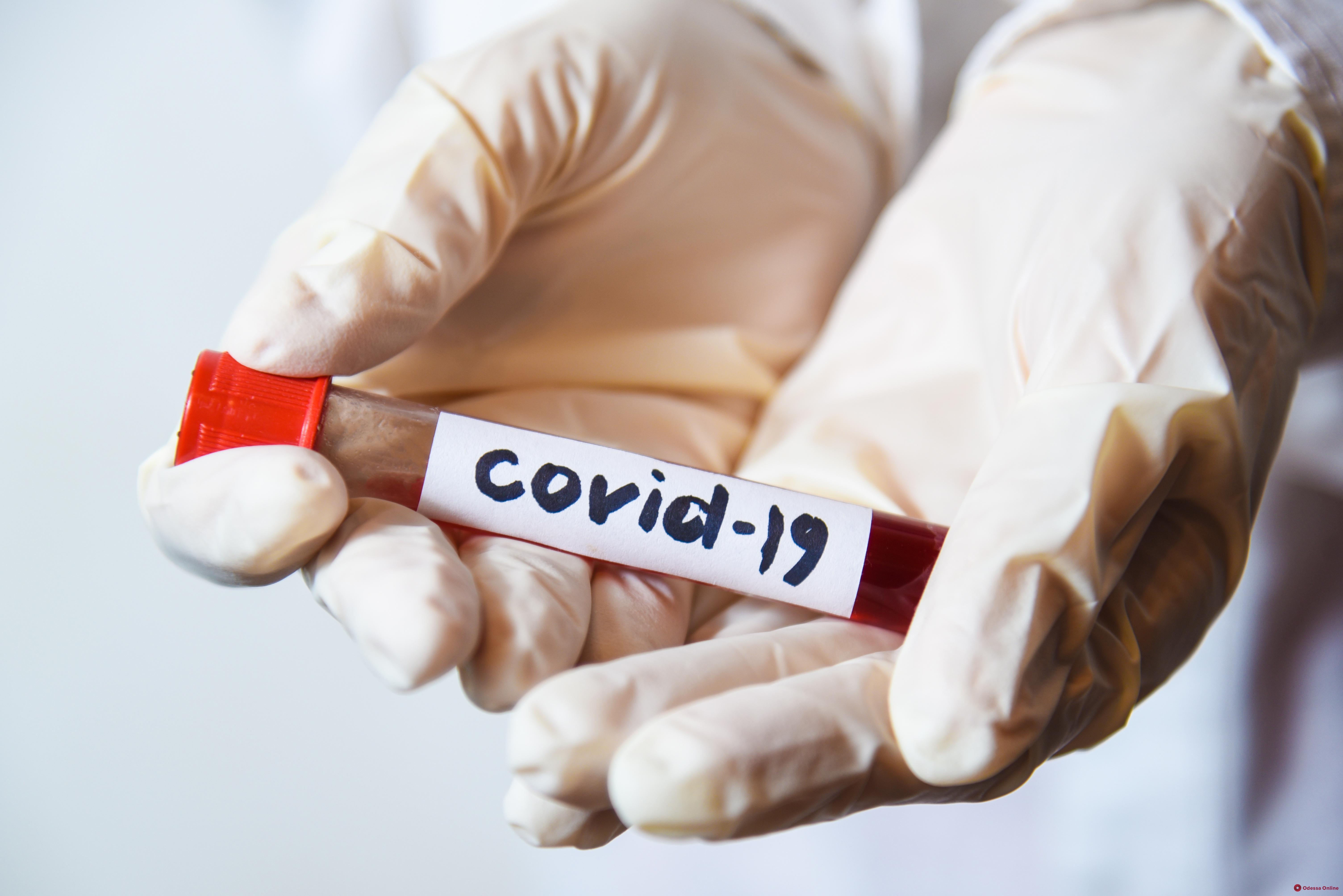 В Одессе за сутки Covid-19 диагностировали у трех медиков