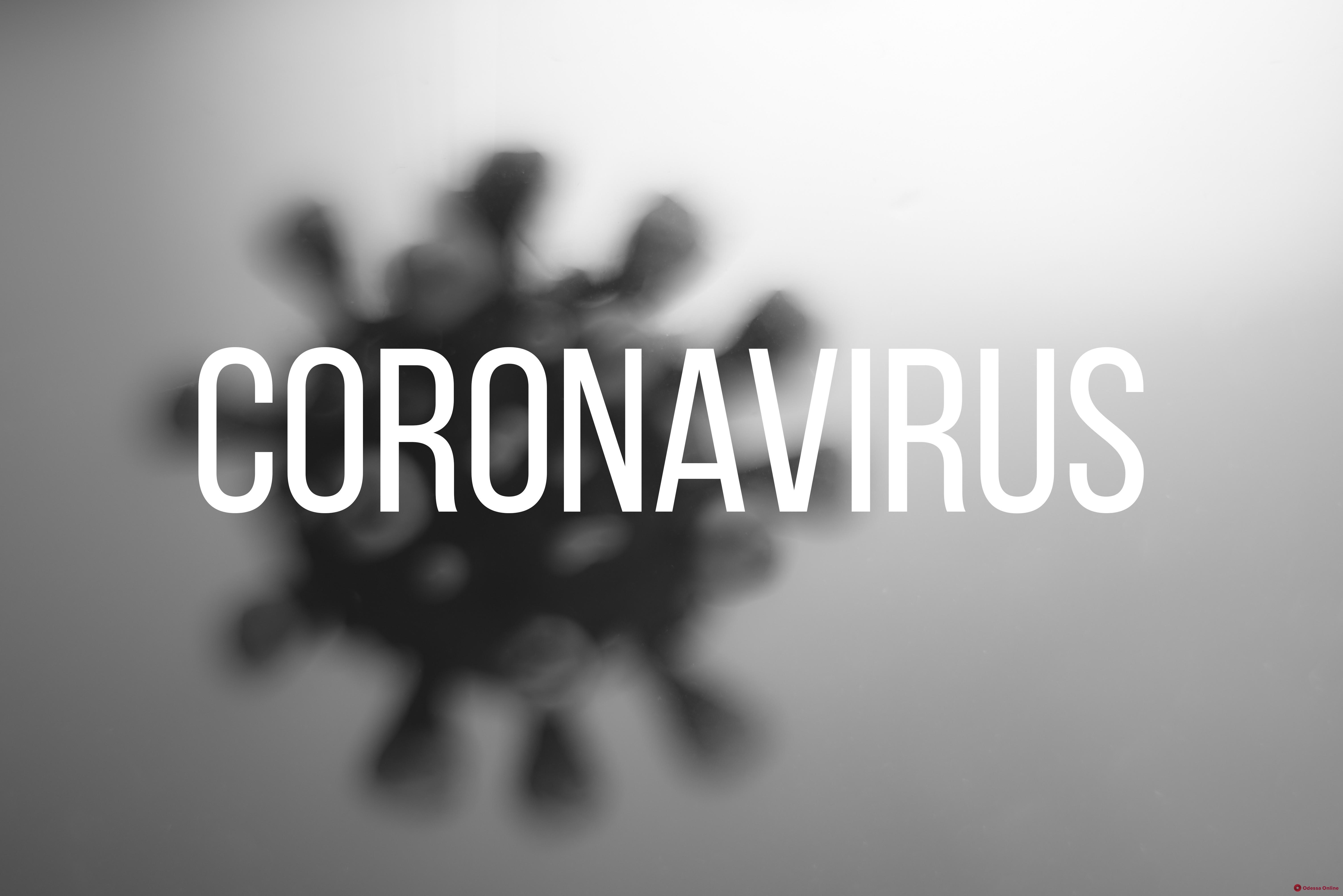 В одесской инфекционке трое пациентов с Covid-19 находятся в тяжелом состоянии