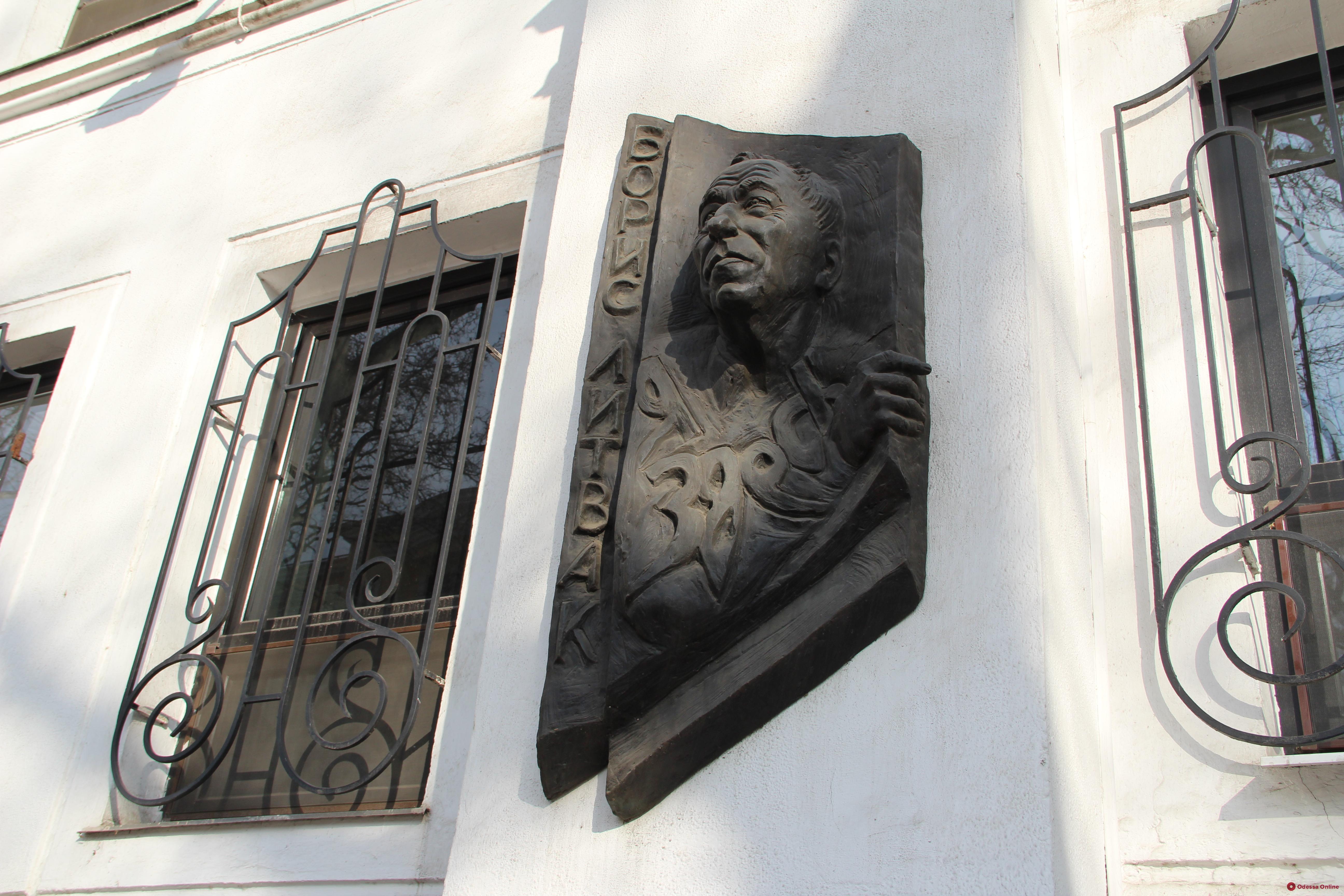 В Одессе проходят дни памяти Бориса Литвака