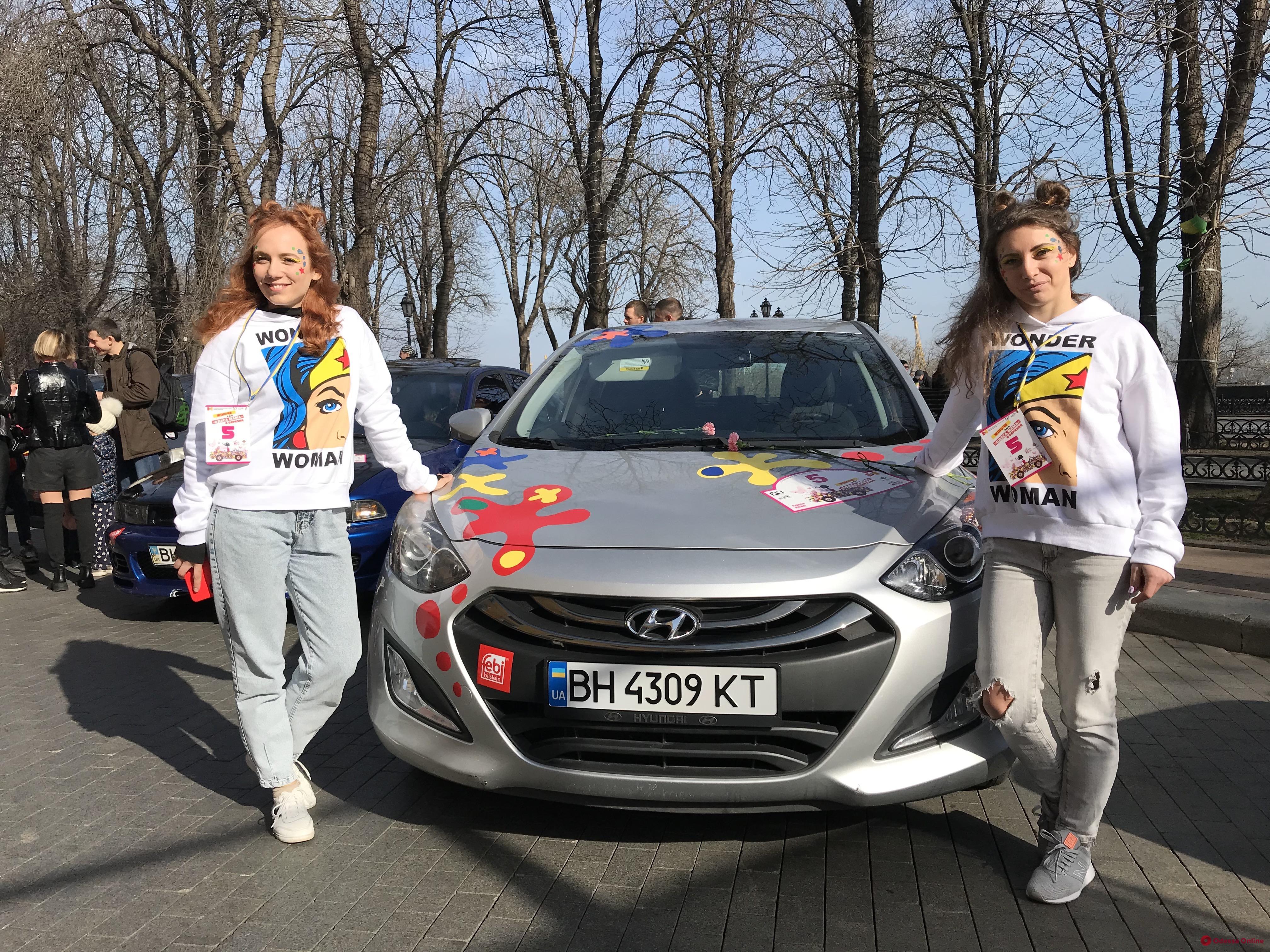 В Одессе 8 марта состоялось женское ралли «Одесса Мама» (фоторепортаж и видео)