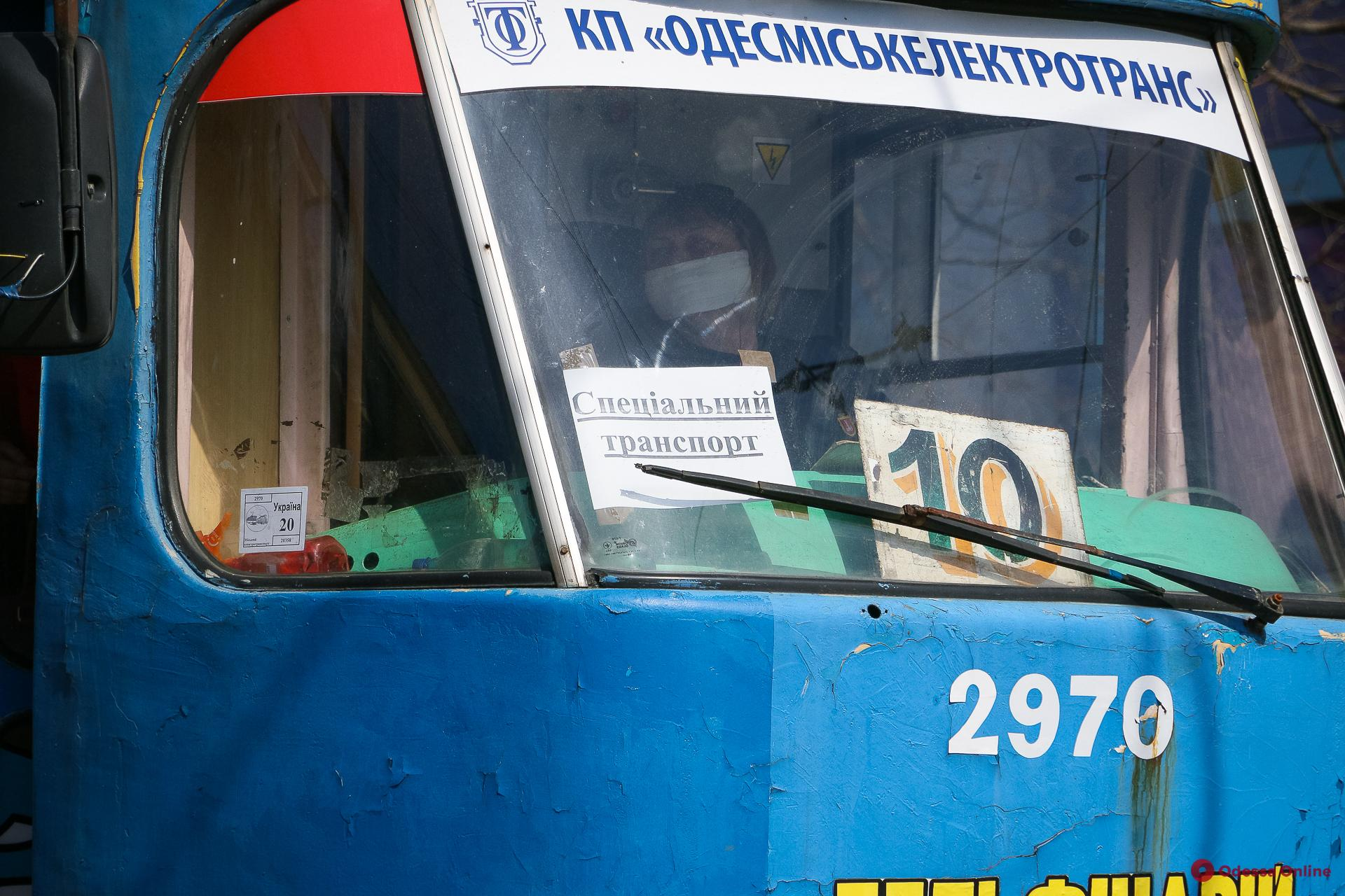 В мэрии уточнили, кто сможет пользоваться общественным транспортом в Одессе