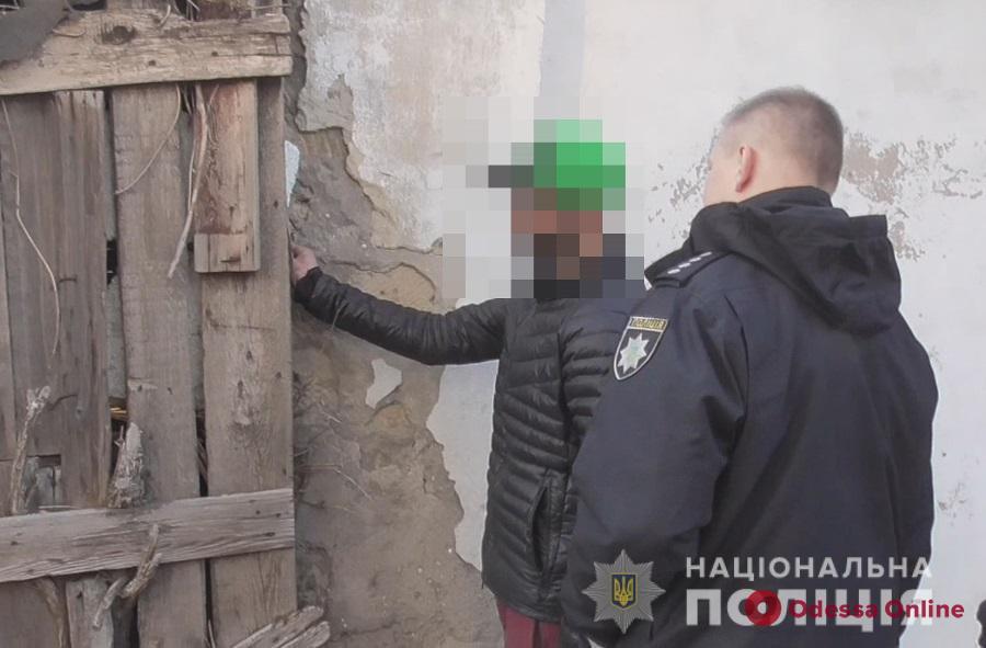 На Слободке поймали закладчика психотропов «за работой»