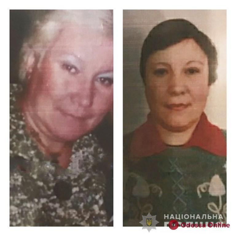 В Одесской области разыскивают пропавшую женщину