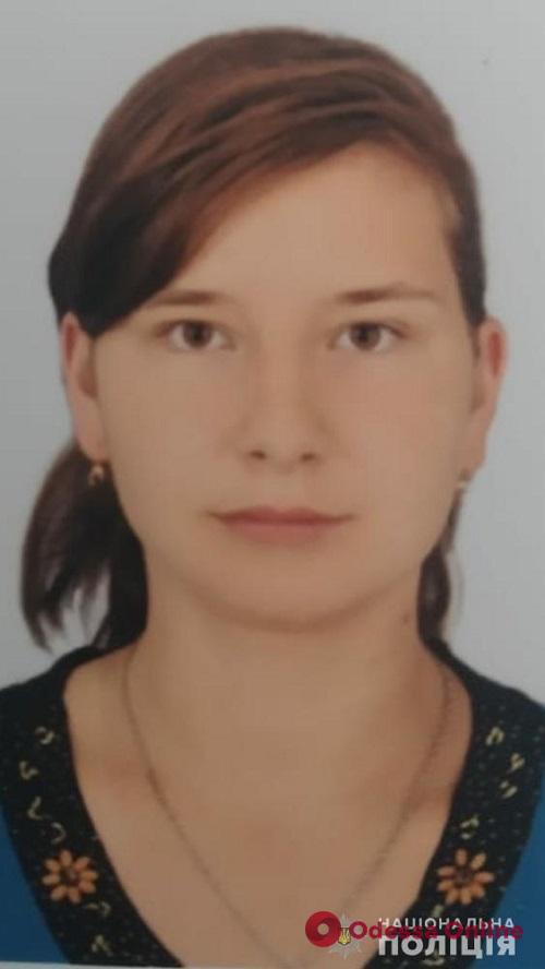 В Одесской области ищут пропавшую 17-летнюю девушку