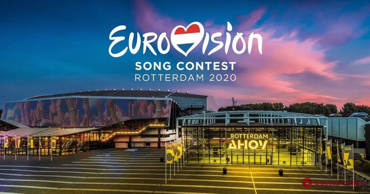Официально: в Нидерландах отменили международный песенный конкурс «Евровидение»