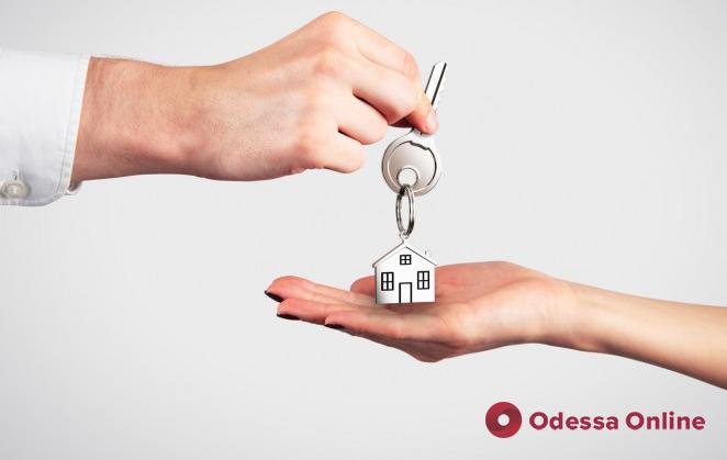В Одессе за год потратили свыше 18 миллионов на покупку жилья для детей-сирот