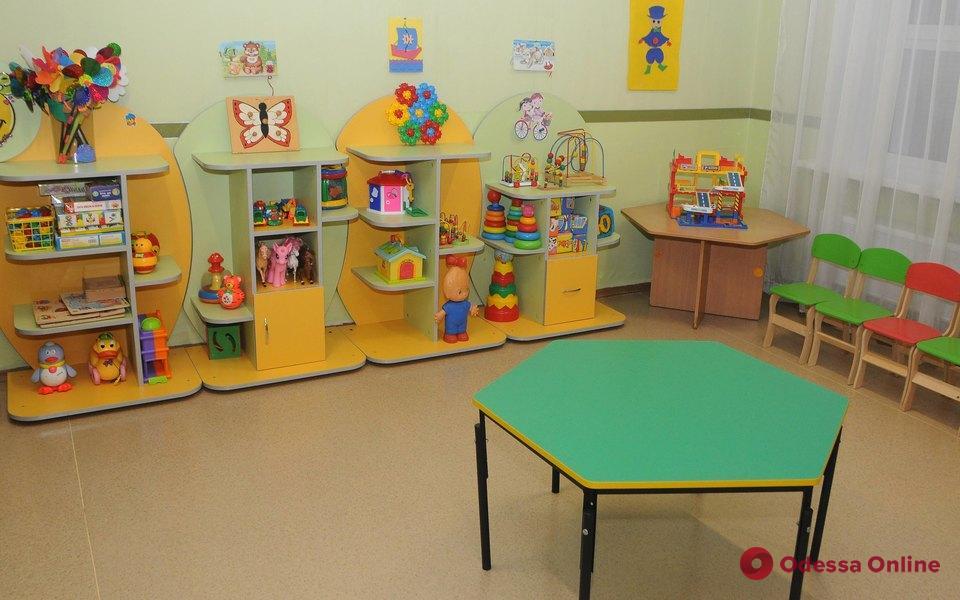 В Одессе на карантин закрывают детские сады (видео)