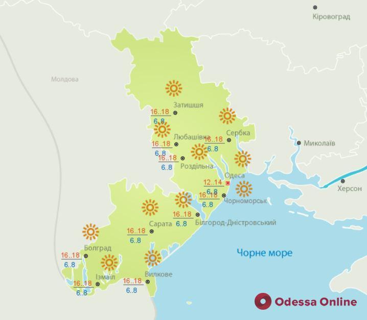 Снова +18: в Одессе 9 марта будет тепло